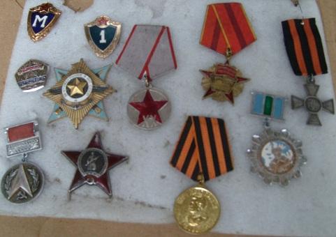 Чистка медалей и орденов своими руками 50